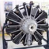 Diesel Engine Is I Images